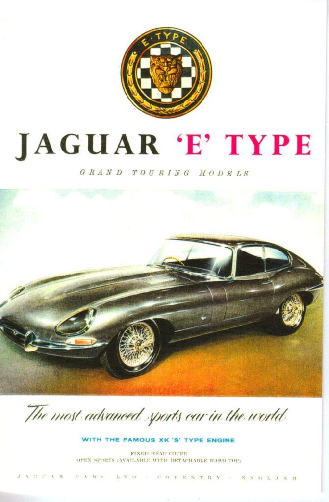 Jaguar 18