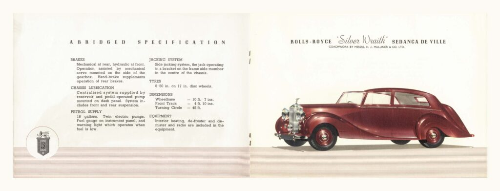 Rolls-Royce 8