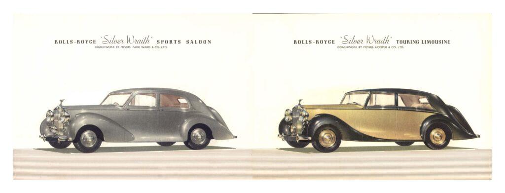 Rolls-Royce 9