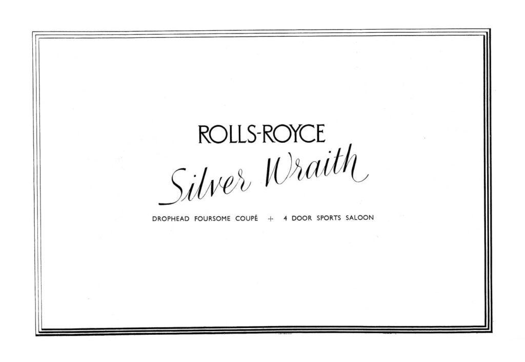 Rolls-Royce 12