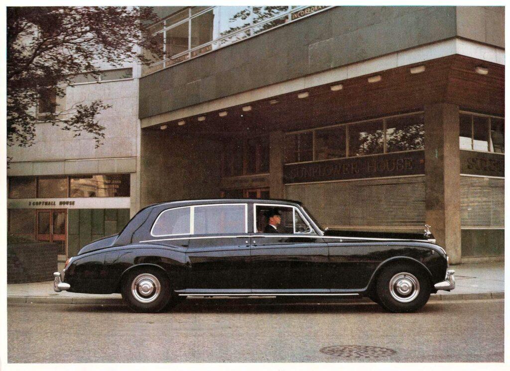 Rolls-Royce 39