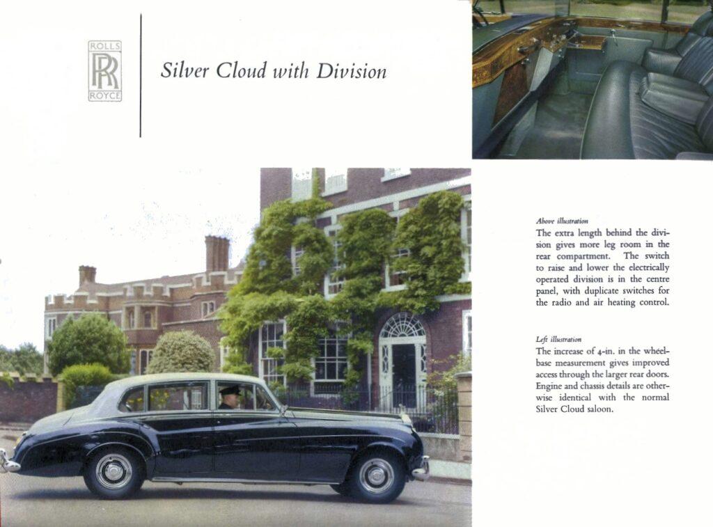 Rolls-Royce 51